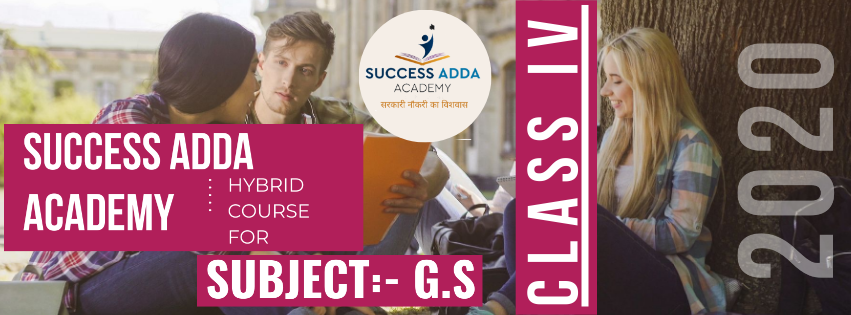 CLASS IV SUBJECT G.S