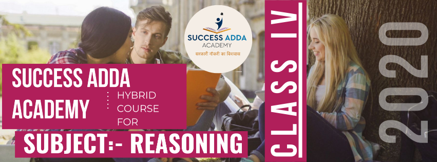 CLASS IV SUBJECT REASONING