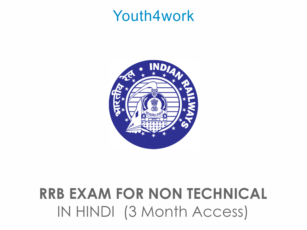 RRB EXAM FOR NON TECHNICAL IN HINDI