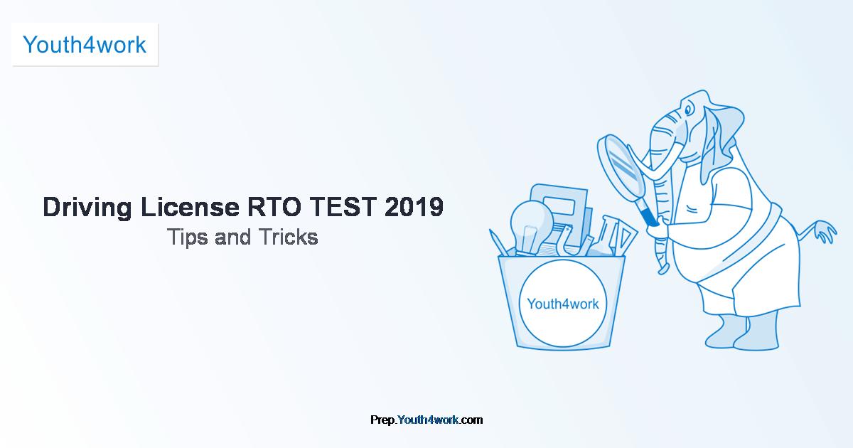 rto exam 2019