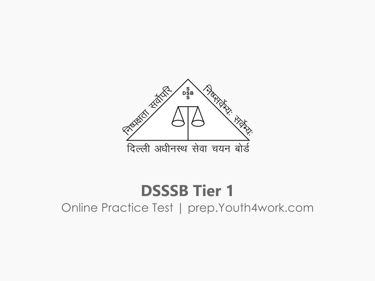 DSSSB exam date, dsssb online test, dsssb exam pattern, dsssb preparation, dsssb result, dsssb application form, dsssb apply, dsssb admit card, dsssb notification, dsssb recruitment, dsssb recruitment exam, dsssb tier 1, dsssb exam preparations