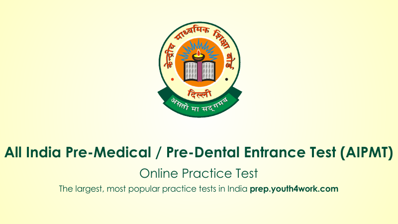 aipmt, medical entrance exams, aipmt free mock tests, aipmt practice questions, question bank for AIPMT, aipmt fully solved question bank, aipmt sample papers, aipmt admission, aipmt apply, aipmt syllabus, aipmt exam pattern