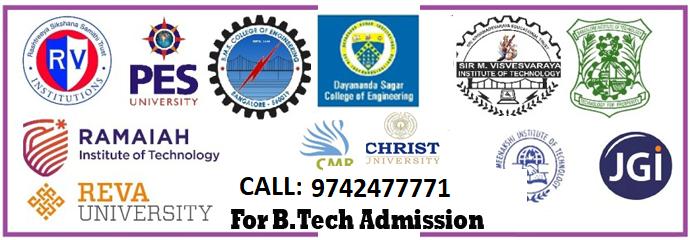 9742477771 Admission procedure in REVA University Bangalore
