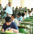 Education in Indian Society I Exam sample paper of Annamalai University
