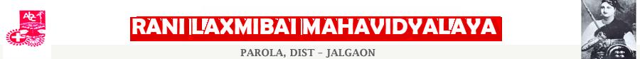 RLM-Rani Laxmibai Mahavidyalaya
