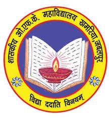 OFKGC-O F K Government College