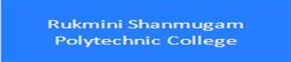 RSPC-Rukmini Shanmugam Polytechnic College
