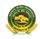 CUJ-Central University of Jharkhand