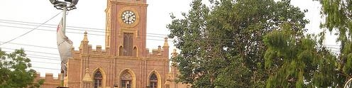 US-University of Sindh