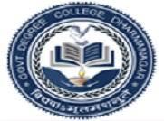 DGC-Dharmanagar Government College