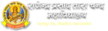 RPTCM-Rajendra Prasad Tara Chand Mahavidyalaya