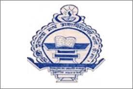 TTNC-Telahi Tuwaram Nath College