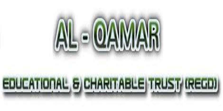 AQCN-Al Qamar College Of Nursing