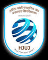 HJUJMC-Haridev Joshi University of Journalism and Mass Communication