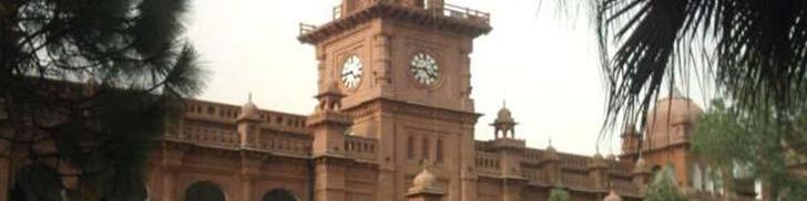 BAMKC-B A M Khalsa College