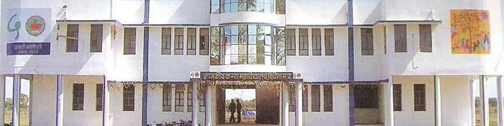 GCG-Government College for Girls