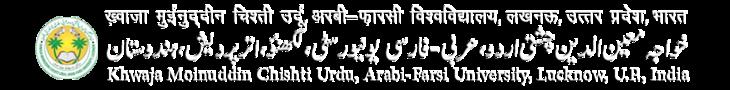 KMCUAFU-Khwaja Moinuddin Chishti Urdu Arabi Farsi University