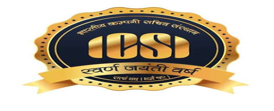 ICSI-The Institute of Company Secretaries of India
