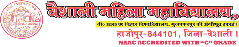 VMC-Vaishali Mahila College