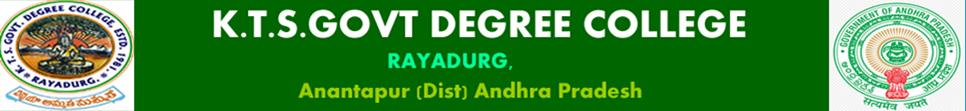 KTSGDC-KTS Government Degree College