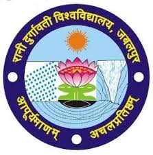 RDGPGC-Rani Durgawati Government Post Graduate College
