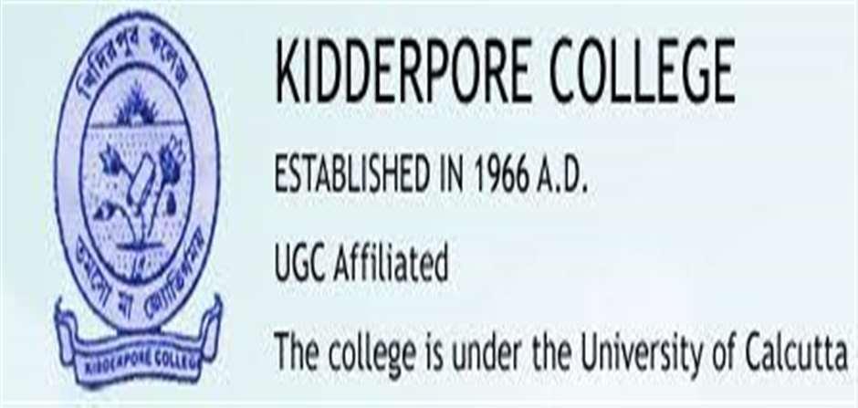 KC-Kidderpore College