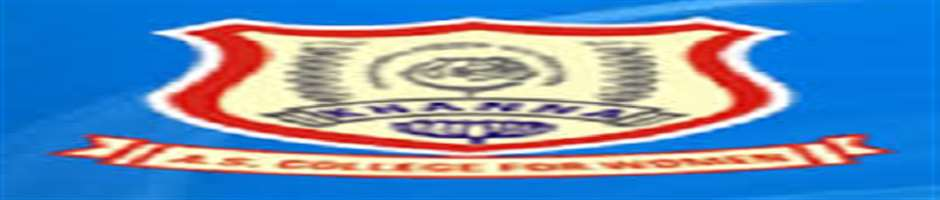 ASCW-A S College for Women