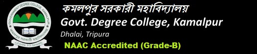 GDC-Government Degree College Kamalpur