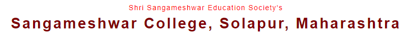 SC-Sangameshwar College