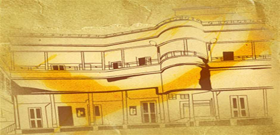 RBGC-Rani Birla Girls College