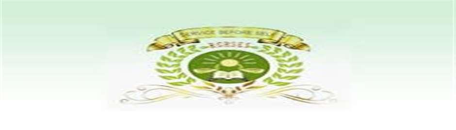 RGRSC-R G R Siddhanthi College