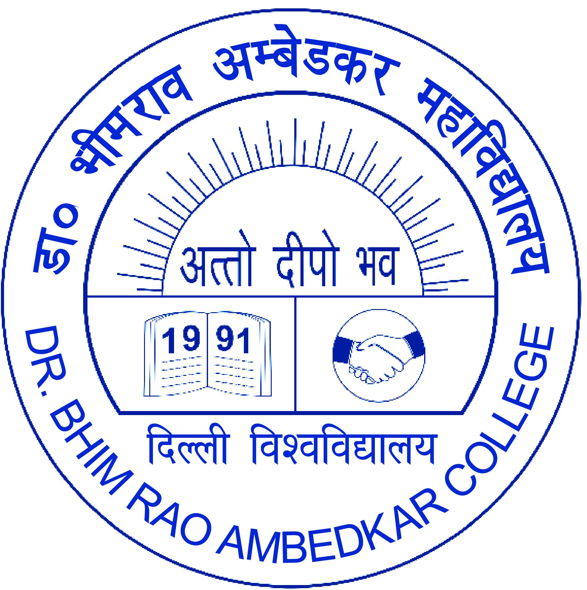 DBRAC-Dr Bhim Rao Ambedkar College