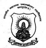 GMCC-Government Maharaja College Chhatarpur