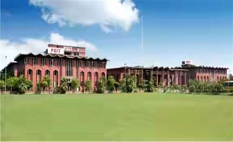PSIT-Pranveer Singh Institute of Technology