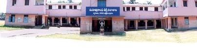 MGC-Mahatma Gandhi College
