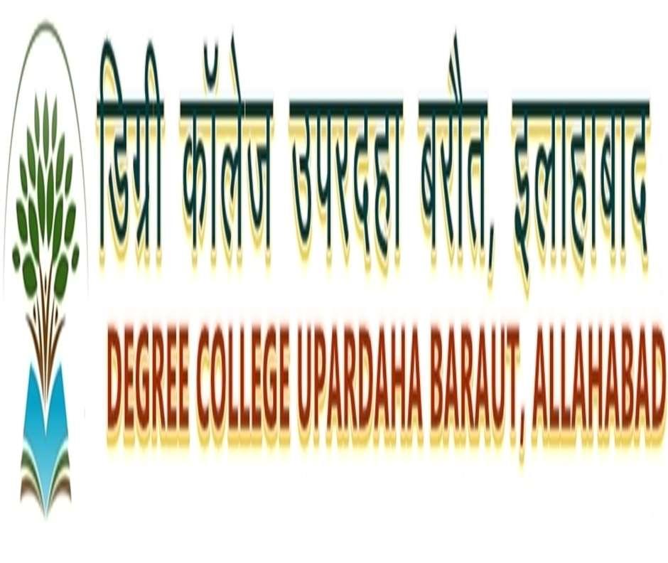 DCU-Degree College Upardaha