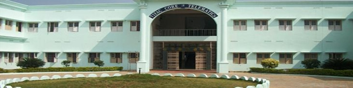 VRSEC-Velagapudi Ramakrishna Siddhartha Engineering College