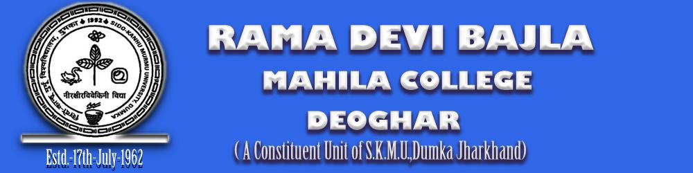 Rama Devi Bajla Mahila College Photos