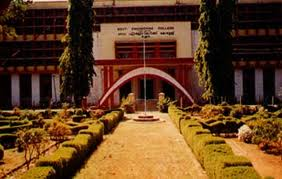 Government Engineering College Thrissur Photos