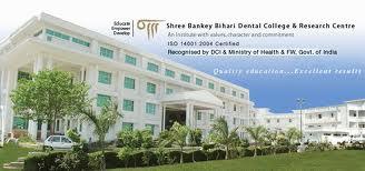 Shree Bankey Bihari Dental College and Research Centre Photos