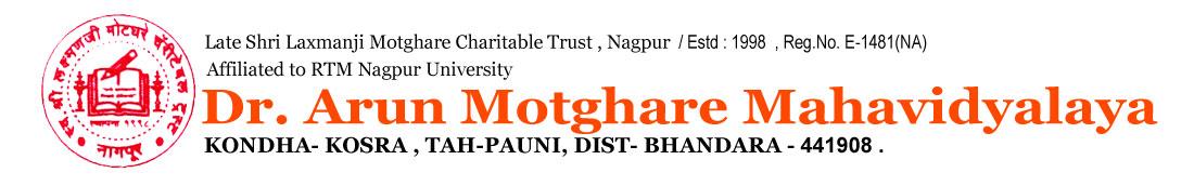 Dr Arun Motghare Arts College Photos