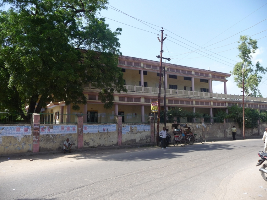Faculty of Engineering and Technology R B S College Photos