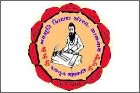 Bhawabhuti Mahavidyalaya Photos