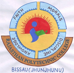 Rajasthan Polytechnic College Bissau Photos