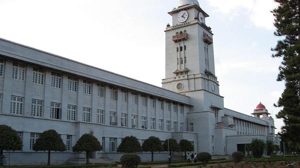 Karnatak University Dharwad Photos