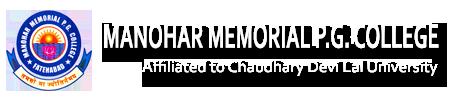 Manohar Memorial PG College Photos
