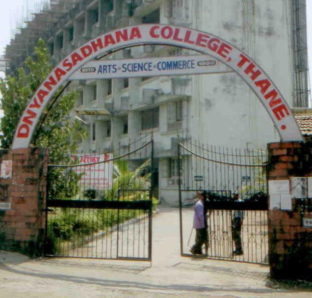 Dnyansadhana College Photos