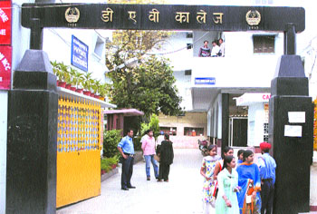 D A V College Photos