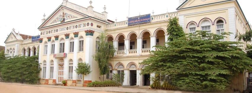 D Banumaiahs College of Commerce and Arts Photos