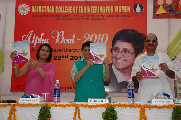 Rajasthan College of Engineering for Women Photos